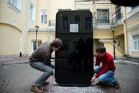 GiantiPhone3