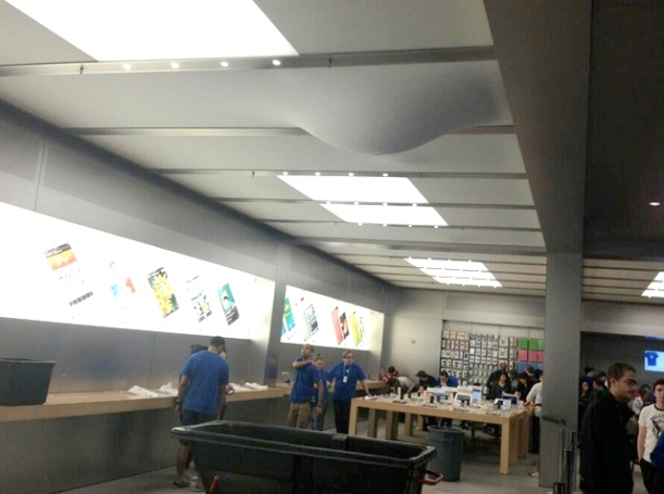 apple-store-bulge