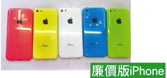 budget_iphone_leak_colors-580x270